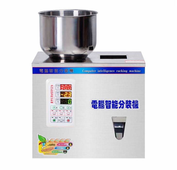 Automatic Granulesl Powder Dispensing Machine Filling Machine Weighing Packaging Machine